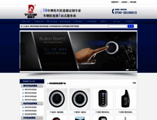 keyu-thor.com screenshot
