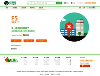 kezhan.zhuna.cn screenshot