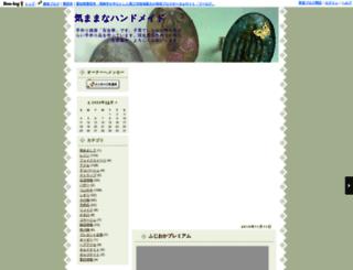 kezl.boo-log.com screenshot
