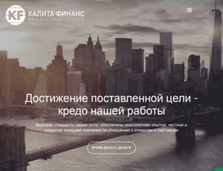 kf-forex.com.ua screenshot