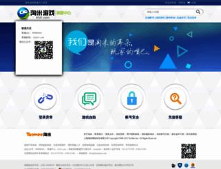 kf.61.com screenshot