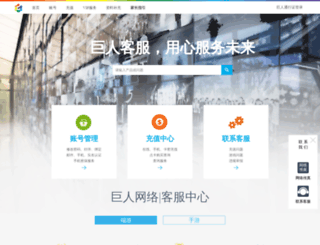 kf.ztgame.com screenshot