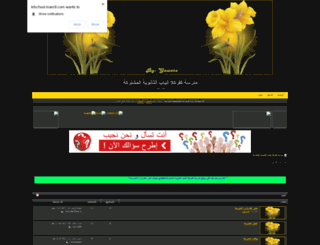 kfschool.mam9.com screenshot