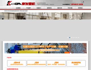kfsj.com screenshot