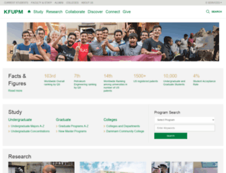kfupm.edu.sa screenshot