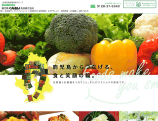 kg-shoku.jp screenshot