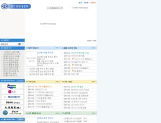 kg61.org screenshot