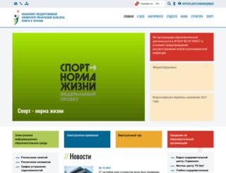 kgafk.ru screenshot