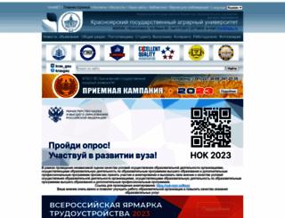 kgau.ru screenshot