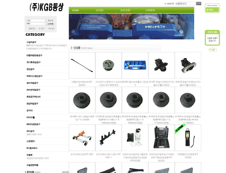 kgbtools.co.kr screenshot