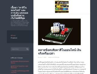 kgcentral.com screenshot