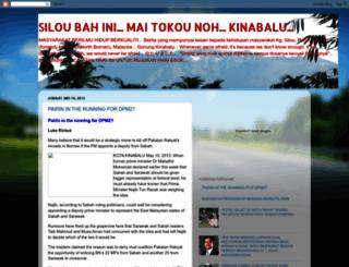 kgsilou.blogspot.com screenshot