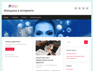 kgvpart.ru screenshot
