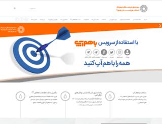 kh-digital.ir screenshot