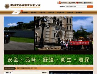 kha.org.tw screenshot