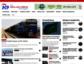 khaama.com screenshot