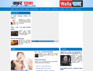 khabar-pana.blogspot.com screenshot