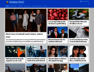 khabarchhe.com screenshot