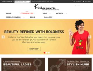 khabardaar.com screenshot