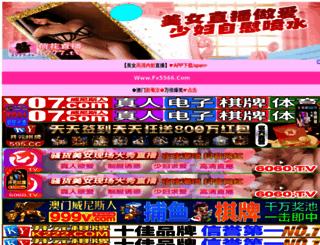 khabarist.com screenshot
