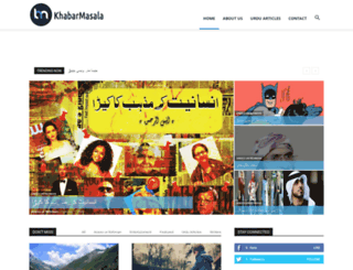 khabarmasala.com screenshot