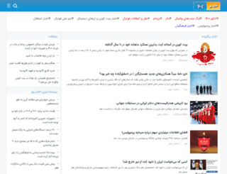 khabarpu.com screenshot
