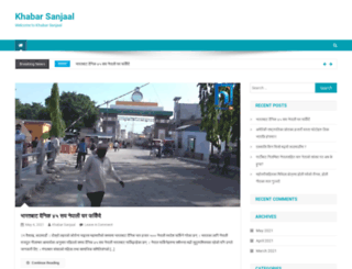khabarsanjaal.com screenshot