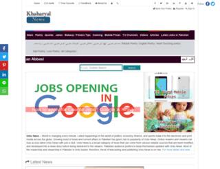 khabaryalnews.com screenshot
