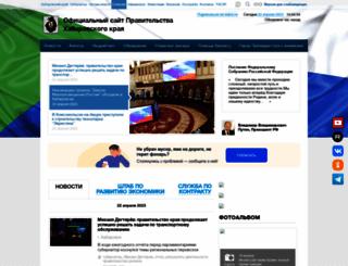 khabkrai.ru screenshot