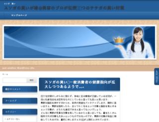 khabrgded.com screenshot