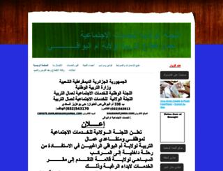 khadamat.jimdo.com screenshot