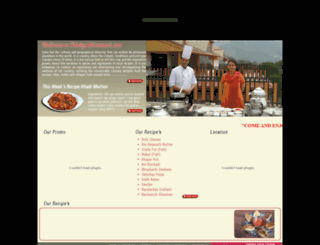khadyabhramanti.com screenshot