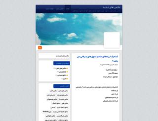 khafan.blog.ir screenshot