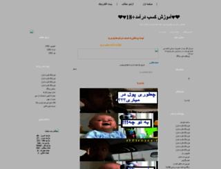 khafan12.loxblog.com screenshot