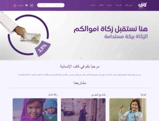 khairia.org screenshot