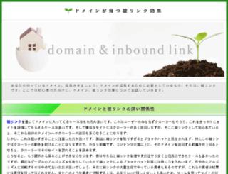 khalaad.net screenshot