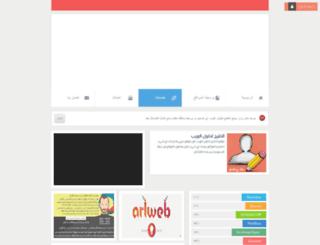 khaleejtech.blogspot.com screenshot