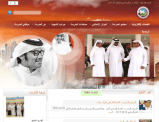 khalifa-s-b.edu.qa screenshot