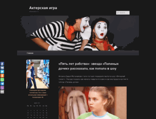 khamatov.ru screenshot