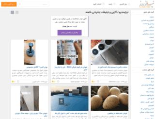 khameneh.niazerooz.com screenshot