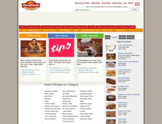 khanapakana.com screenshot