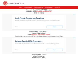 khanaparateer.com screenshot