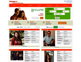 khandar.in screenshot