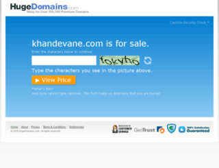 khandevane.com screenshot