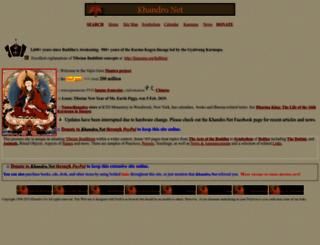 khandro.net screenshot