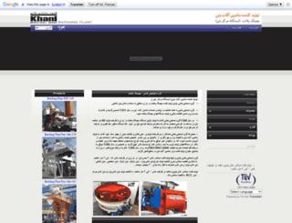 khanigroup.com screenshot
