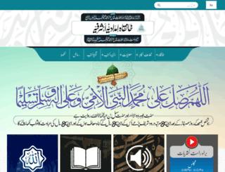 khanqah.org screenshot