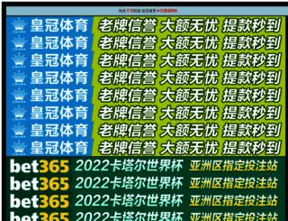 khantvpk.com screenshot