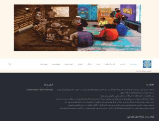 kharg.salehin.ir screenshot