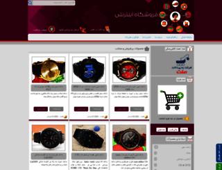 kharid.yasell.biz screenshot